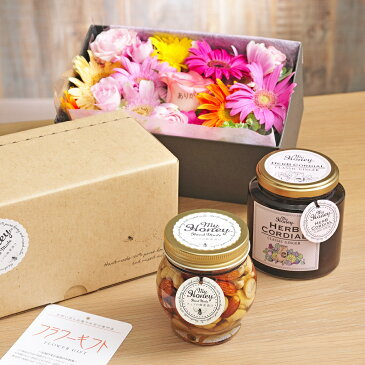 内祝い・お返し・引き出物に!≪お花が選べる≫ナッツの蜂蜜漬け・エルダーフラワーコーディアル(クラシックジンジャー)と選べるお花のギフトセット【送料無料】