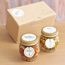 出産祝いにおすすめ!ナッツの蜂蜜漬けとナッツの蜂蜜漬け(エトワール)のセット