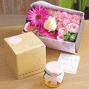 ギフト・贈り物におすすめ!≪お花が選べる≫DAMASK ROSE と選べるお花のギフトセット【送料無料】