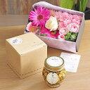 内祝い・お返し・引き出物に!≪お花が選べる≫ナッツの蜂蜜漬け(エトワール)と選べるお花のギフトセット【送料無料】