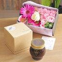 内祝い・お返し・引き出物に!≪お花が選べる≫ハニーショコラと選べるお花のギフトセット【送料無料】