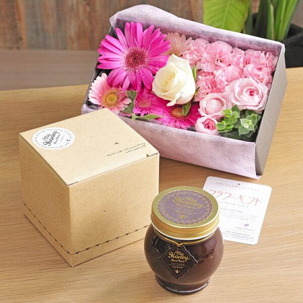 お見舞い・快気祝いにおすすめ ≪お花が選べる≫ハニーショコラと選べるお花のギフトセット