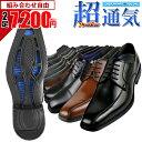 バーウィック Berwick1707 / スエードフレンチ外羽根Uチップシューズ「4410」(TESTA/ダークブラウン) ダイナイトソール リッジウェイ スエード 靴 Uチップ メンズ ブランド オンオフ兼用 革靴 レザーシューズ ビジネス 紳士靴