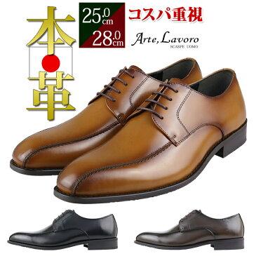 ビジネスシューズ 本革 メンズ 革靴 大きいサイズ ブラウン ブラック 3E キングサイズ 外羽根 スワールモカ ロングノーズ レザー 靴 紐靴