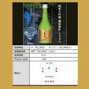 御祝い 贈り物 ギフト サンキュークーポン 日本酒 純米吟醸 純米大吟醸 5本 飲み比べ セット 限定 グラス付き 送料無料 あす楽 京都 土産 蔵元 直送
