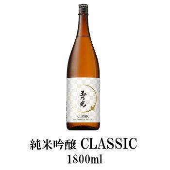 純米吟醸CLASSIC1800ml