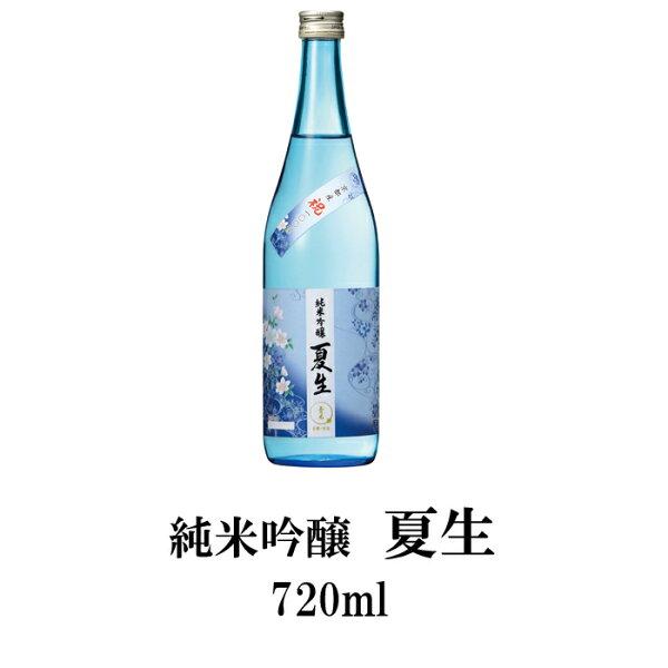 日本酒玉乃光純米吟醸夏生(なつなま)祝100%720ml季節 数量 蔵元直送御祝い贈り物ギフト京都土産