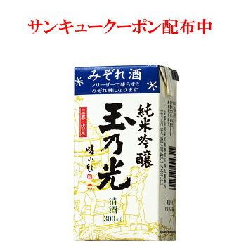 純米吟醸玉乃光青パック300ml