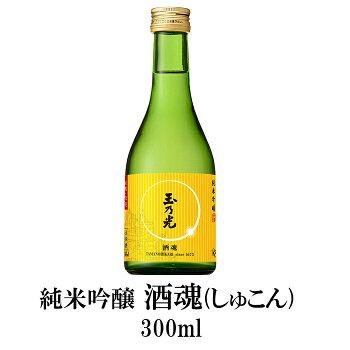 純米吟醸酒魂300ml
