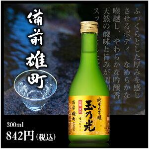 純米大吟醸 備前雄町(おまち)100% 300ml