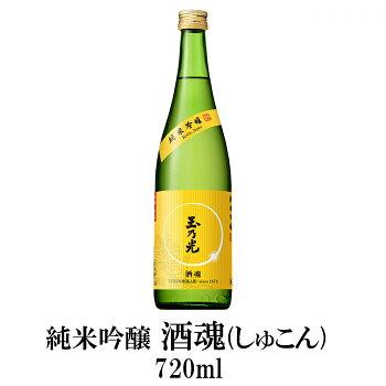 純米吟醸酒魂720ml