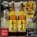 日本酒売れ筋ランキング