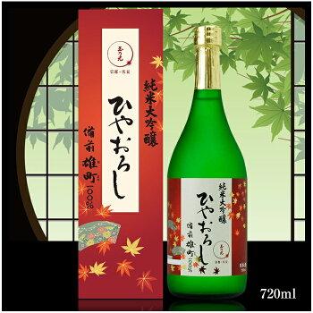 日本酒純米大吟醸備前雄町100%ひやおろし原酒720m季節限定数量限定