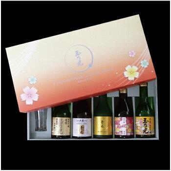 日本酒【送料無料】純米大吟醸・純米吟醸飲み比べセットTNY-5300ml×5本、特製グラス付ギフト包装無料あす楽対応