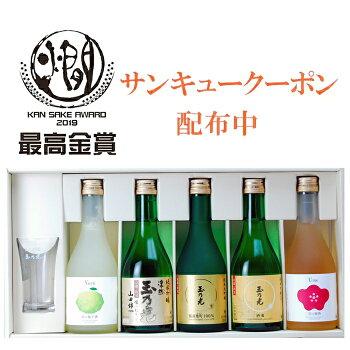 純米大吟醸・純米吟醸・リキュール300ml×6本セットTNL-5