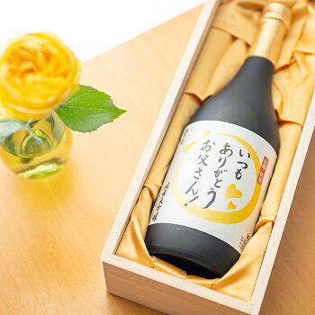 純米大吟醸有機肥料使用美山錦100%父の日ラベル(桐箱入り)