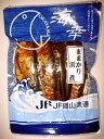【干物/珍味/おつまみ】■ままかり/ママカリ/浜煮■ままかりの浜煮60g瀬戸内海の新鮮な魚/ままかり・さわら・牡蠣・カキなど種類豊富 - 備前焼とグルメの店七-nana-