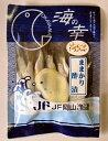【干物/珍味/おつまみ】■ままかり/ママカリ/酢漬■ままかりの酢漬(生姜)60g瀬戸内海の新鮮な魚/ままかり・さわら・牡蠣・カキなど種類豊富 - 備前焼とグルメの店七-nana-