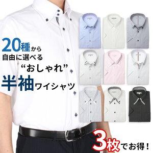 クールビズ ワイシャツ レギュラー カッターシャツ コンビニ バレンタイン