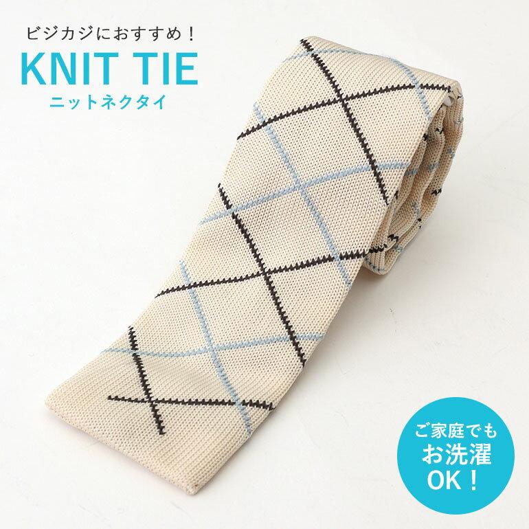 スーツ用ファッション小物, ネクタイ  M 14