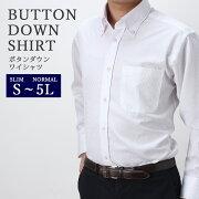 デザイン ステッチ ワイシャツ ビジネス ハロウィン
