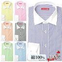 【日本製】ドレスシャツ ワイドカラー 長袖ワイシャツ 白 メンズ 長袖 ワイシャツ Yシャツ 豊富な ...