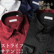華麗なる光沢感◆ストライプ柄サテンドレスシャツ レギュラーカラー スナップダウン DRESS CODE101 シャツ メンズ[ワイシャツ/サテン/ストライプ/フォーマル/紳士用/結婚式/二次会/パーティー/ステージ/衣装/Yシャツ/シルバー/ブラック/黒/ワイン/ネイビー] 入学式