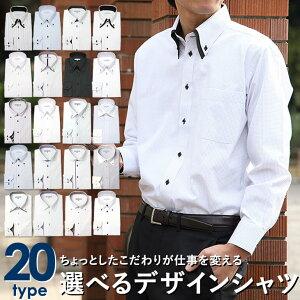 1baf2242ab651 シャツステーション. クールビズ ワイシャツ 長袖 形態安定 ビジネス 最高品質に妥協なし!!値上げしません