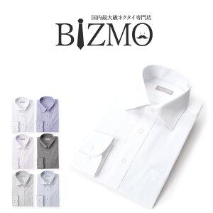 形状記憶 ワイシャツ メンズ 形態安定 加工 長袖 ワイシャツ メンズ シャツ 形状安定 紳士 ビジネス ホワイト 白 ブルー 青 10代 20代 30代 40代 50代 ボタンダウン ワイド オールシーズン 春 夏 入学式 卒業式