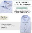 ワイシャツ 長袖 メンズ 豊富な8サイズ展開 ビジネス 紳士用 カジュアル 形態安定生地 [ワイシャツ 長袖 形態安定加工 ワイドカラー メンズシャツ ブルー 青 Yシャツ カッターシャツ 大きいサイズ スーツ 社会人 ドレスシャツ トップヒューズ加工 ビジネス] 2