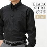 ワイシャツ ビジネス フォーマル カジュアル レギュラー クレリック 取り扱い ハロウィン