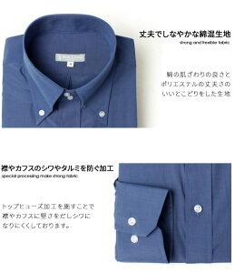 ワイシャツ 長袖 ボタンダウン 長袖 ワイシャツ カラーシャツ メンズ 長袖 ワイシャツ Yシャツ サイズ ビジネス 結婚式 スリム 白 ワイド 黒 シャツ通販 [ドレスシャツ][ドゥエボットーニ] ギフト