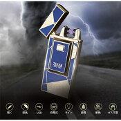 zippo風・USB充電ライター・ガス不要・オイル不要・誕生日・記念日に最適なプレゼントiOQSやプルームテックでは使えません