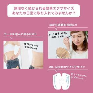 アブトロニックアレクサ(AbtronicAlexer)EMS腹筋筋トレ運動器具ダイエット二の腕ウエストお腹