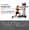 NordicTrack Fusion CSTケーブルマシン ノルディックトラックホームジム 自宅ジム iFit ホームトレーニー 本格トレーニング 有酸素運動 お洒落 筋トレ ダイエット 2