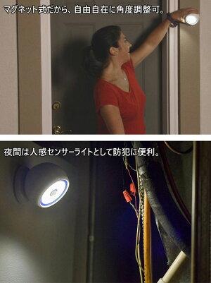 センサーブライト3601台3役の人感センサーライトLEDLEDライトセンサーライト人感センサー多用途簡単設置高感度センサーによる自動点灯持ち運び懐中電灯SensorBrite360°防災非常灯防犯防塵防水
