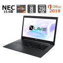NEC ノートパソコン LAVIE Note Standard 15.6型/Ryzen 5 (Corei7 同等性能)/メモリ8GB/SSD256GB/Windows 10/Office付き /DVDドライブ 【新品・4月10日(土)出荷】・・・