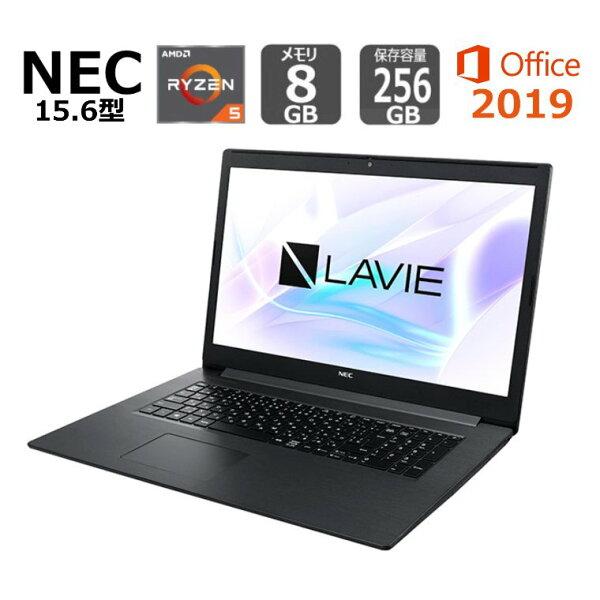 NECノートパソコンLAVIENoteStandard15.6型/Ryzen5(Corei7同等性能)/メモリ8GB/SSD25