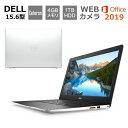DELL デル ノートパソコン Inspiron 15 3000 3583 15.6型/ Celeron / メモリ 4GB/ HDD 1TB/ Windows 10/ Office 付き/ Webカメラ/ テンキー/ ホワイト 【新品】・・・