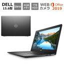 DELL デル ノートパソコン Inspiron 15 3000 3583 15.6型/ Celeron / メモリ 4GB/ HDD 1TB/ Windows 10/ Office 付き/ Webカメラ/ テンキー/ ブラック【新品】・・・
