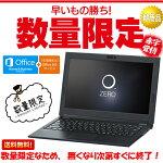 【新品・送料無料】LAVIEHybridZEROHZ300/FABPC-HZ300FAB(Office付き)【即納可能商品】