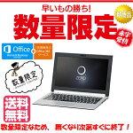 【新品・送料無料】LAVIEHybridZEROHZ300/FASPC-HZ300FAS(Office付き)【即納可能商品】