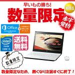 【新品・送料無料】LAVIENoteStandardNS550/FAWPC-NS550FAW(Office付き)【即納可能商品】