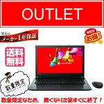 【展示品・送料無料】dynabookT45T45/BBPT45BBP-SJA2(Officeなし)【即納可能商品】
