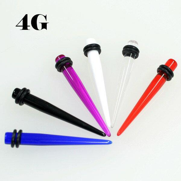 アクリル拡張器 エキスパンダー【4G】(ボディピアス/ボディーピアス)UVアクリル/拡張器/エキスパンダー/インサーションピン/インサート/ニードル/イヤーロブ/コンク/ 4ゲージ/5ミリ