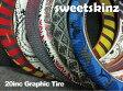 『SWEETSKINZ』20インチグラフィックタイヤ20×2.1 自転車用[ピスト][パーツ][ピストパーツ][タイヤ]