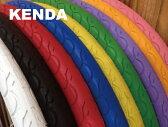 『KENDA』【20インチカラータイヤ】20×1-1/8 自転車用タイヤ[ピスト][パーツ][ピストパーツ][タイヤ][BMX][ミニベロ][自転車]