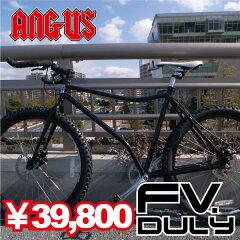 即納可能!!オーダーメイドピストバイク!!『ANGUS FV.DULY』フレームカラー:コールブラック700C...