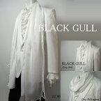 【BLACK GULL】メンズ ステージ衣装 コスチュームロック バンド衣装 男性【品番/デザイン】ZZ-9004/ZZ-9005ロングストール<ダイヤ柄/白無地>【送料無料】