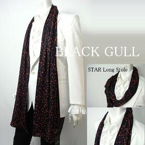 【BLACKGULL】メンズステージ衣装コスチュームロックバンド衣装男性【品番/デザイン】ZZ-9003ロングストール<ゼブラ柄/星柄>【送料無料】